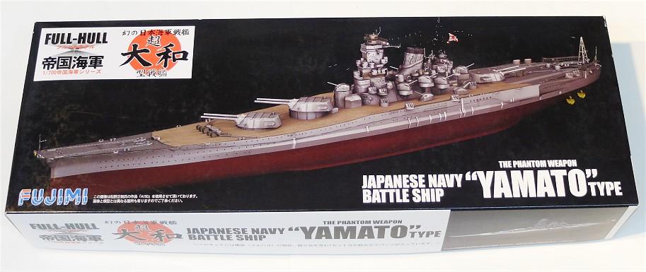 超大和型戦艦の画像 p1_17