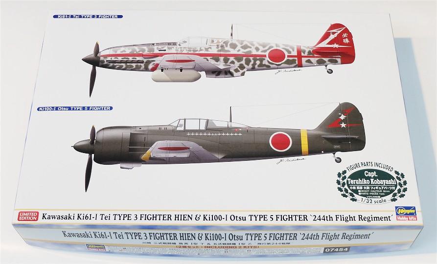 1/48 川崎 三式戦闘機 飛燕1型丁...