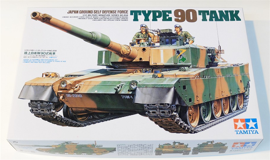 1/35 陸上自衛隊 90式戦車                                    [T35208]